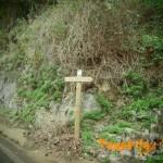 Desde Carboneras acceso a Cruz del Carmen